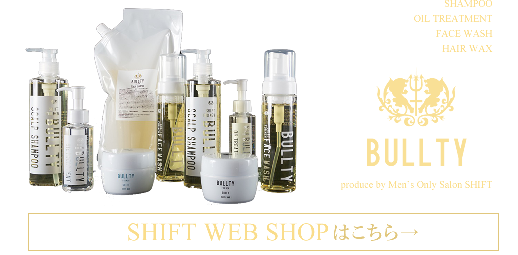 SHAMPOO / OIL TREATMENT / FACE WASH / HAIR WAX / BULLTY produce by Men's Only Salon SHIFT